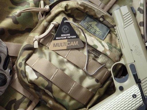 Soldados con Multicam - warmag